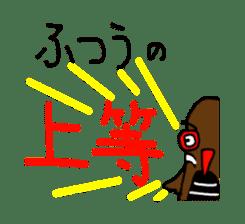Okinawa rail sticker #873326