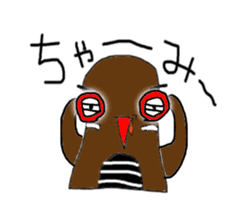 Okinawa rail sticker #873330