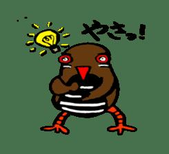 Okinawa rail sticker #873332