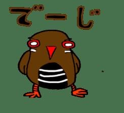Okinawa rail sticker #873336