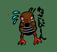 Okinawa rail sticker #873338