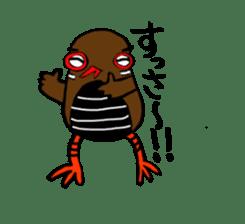 Okinawa rail sticker #873340