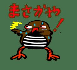 Okinawa rail sticker #873351