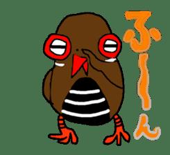 Okinawa rail sticker #873354