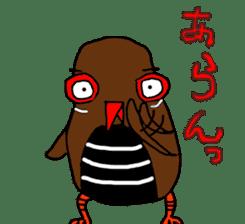 Okinawa rail sticker #873356