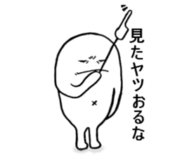 Idiotfairy-siro2 sticker #873525