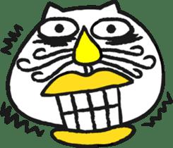 Funny cat sticker #874201