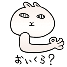 The Strange Rabbit sticker #874761
