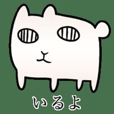 The Strange Rabbit sticker #874769
