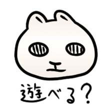 The Strange Rabbit sticker #874778