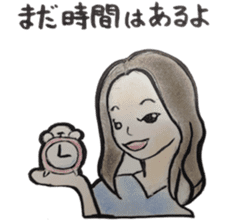 Colleagues amusing and Ayako sticker #877731