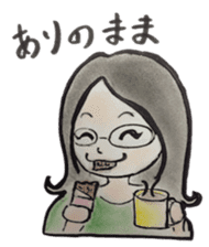 Colleagues amusing and Ayako sticker #877733