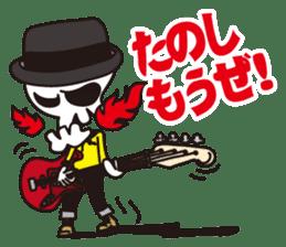 Skull life 2 Japanese version sticker #878441
