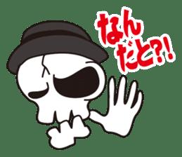 Skull life 2 Japanese version sticker #878445