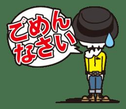 Skull life 2 Japanese version sticker #878451