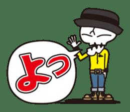 Skull life 2 Japanese version sticker #878452