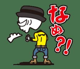 Skull life 2 Japanese version sticker #878454