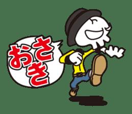 Skull life 2 Japanese version sticker #878455