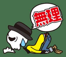 Skull life 2 Japanese version sticker #878459