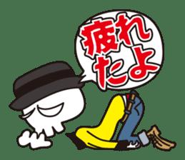 Skull life 2 Japanese version sticker #878460