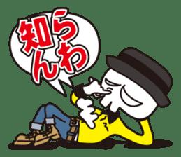 Skull life 2 Japanese version sticker #878461