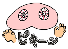 Hirame Kinuta Sticker No.1 sticker #879347