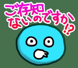 aoru_manju sticker #879651