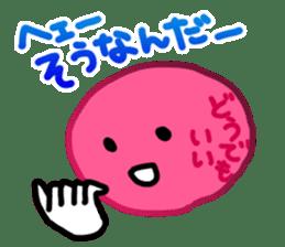 aoru_manju sticker #879652