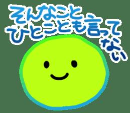 aoru_manju sticker #879658