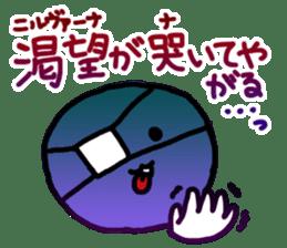 aoru_manju sticker #879670