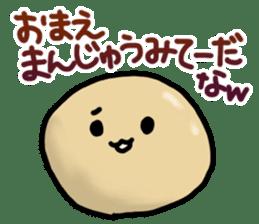 aoru_manju sticker #879671