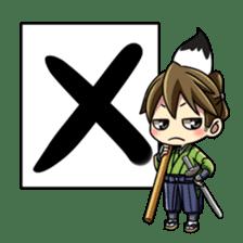 Samurai and princess sticker #880313