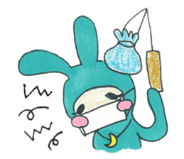 Mi & Yo sticker #880742