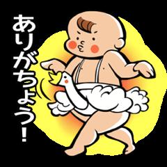Daddy, please! Cute babies.(Japanese)