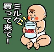 Daddy, please! Cute babies.(Japanese) sticker #881441