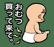 Daddy, please! Cute babies.(Japanese) sticker #881442