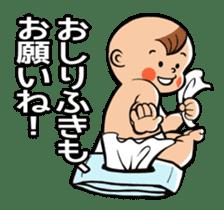 Daddy, please! Cute babies.(Japanese) sticker #881443