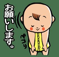 Daddy, please! Cute babies.(Japanese) sticker #881444