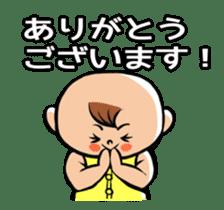 Daddy, please! Cute babies.(Japanese) sticker #881446