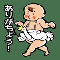 Daddy, please! Cute babies.(Japanese) sticker #881447