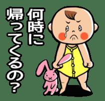 Daddy, please! Cute babies.(Japanese) sticker #881448