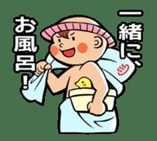 Daddy, please! Cute babies.(Japanese) sticker #881451