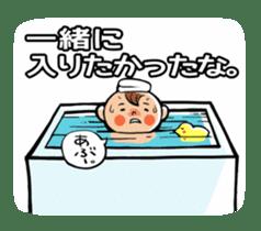 Daddy, please! Cute babies.(Japanese) sticker #881455