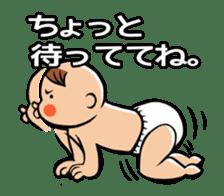 Daddy, please! Cute babies.(Japanese) sticker #881456