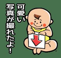 Daddy, please! Cute babies.(Japanese) sticker #881458