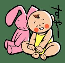 Daddy, please! Cute babies.(Japanese) sticker #881464