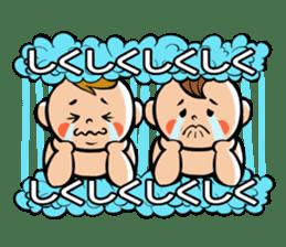 Daddy, please! Cute babies.(Japanese) sticker #881473