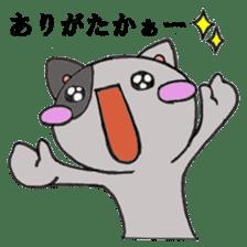 Cat Hakata second edition sticker #881559