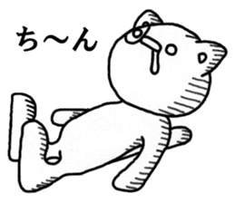 Cat Hakata second edition sticker #881562