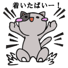 Cat Hakata second edition sticker #881565